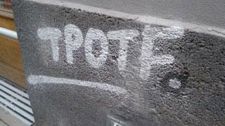 Czyszczenie graffiti, mycie elewacji / Warszawa Centrum, Warszawa Żoliborz