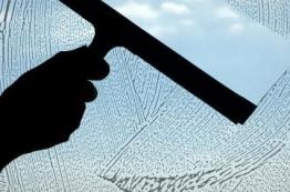 Mycie i konserwacja okien
