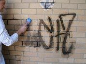 Usuwanie graffiti i antygraffiti - Warszawa Śródmieście, Warszawa Centrum Usuwanie graffiti