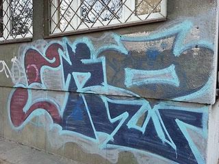 Usuwanie graffiti, zabezpieczanie antygraffiti / Warszawa Włochy, Raszyn, Janki