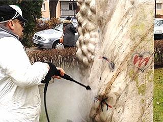 Usuwanie graffiti z elewacji, pomników / Warszawa Mokotów, Ochota